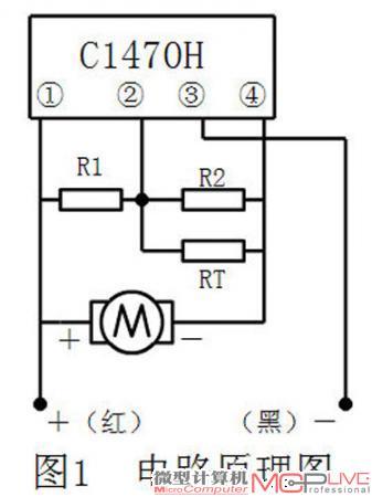 图1 电路原理图